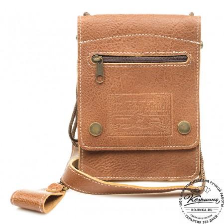 """Кожаная сумка для документов """"Бейдж-1"""" (коричневая)"""