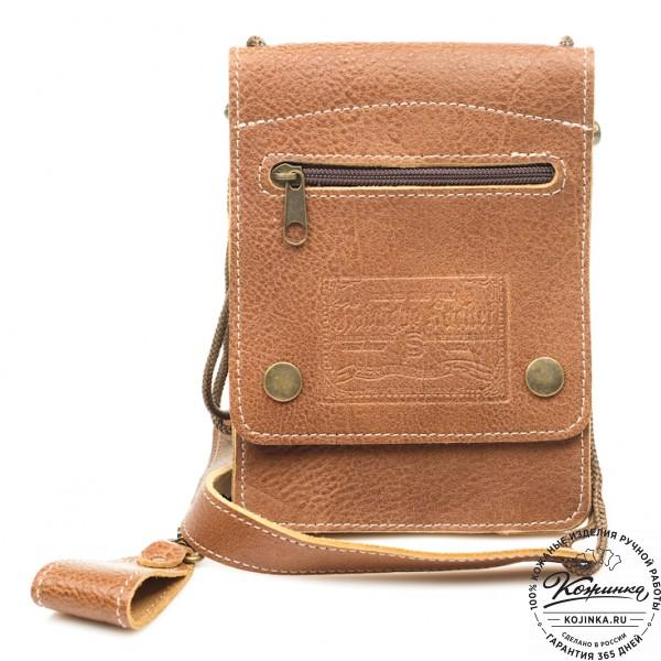 """Кожаная сумка для документов """"Бейдж-1"""" (коричневая). фото 1"""