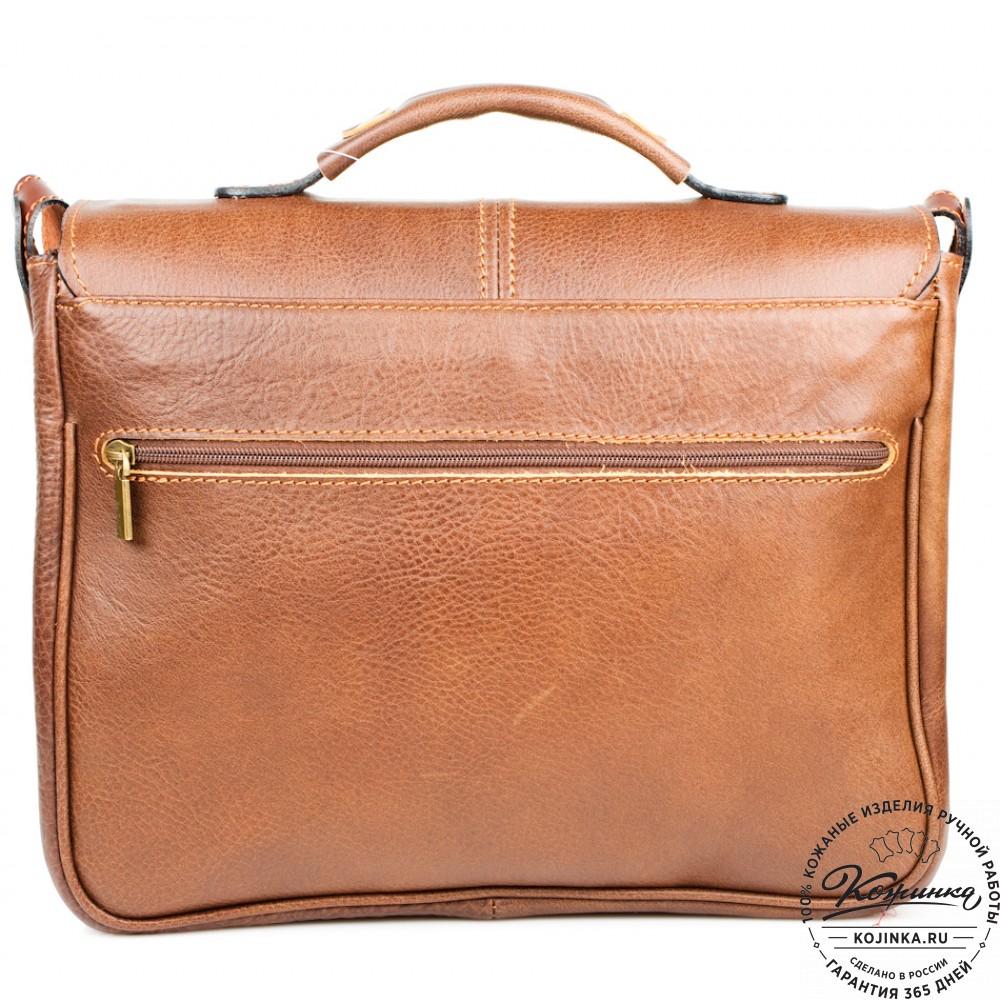 """Кожаный портфель """"Сорбонна"""" (светло-коричневый)"""