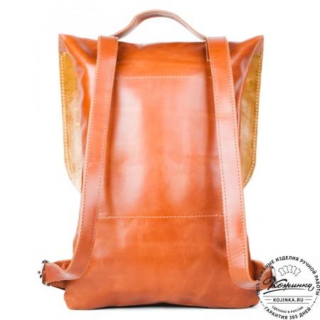 Кожаный рюкзак Тереза малый (коричневый) - 2