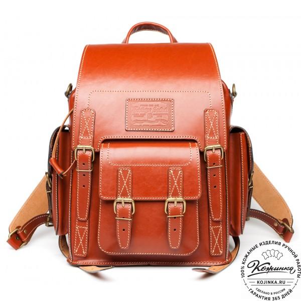 """Кожаный рюкзак """"Кэмэл"""" (тёмно рыжий). фото 1"""