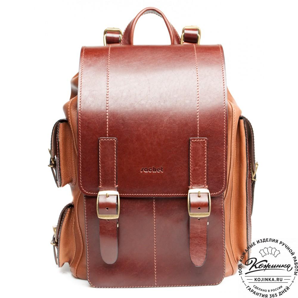 Кожаный рюкзак заказ roxy рюкзак toucan surf