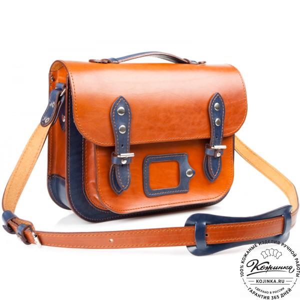 """Кожаный портфель """"Сатчел""""  (коричнево-синий). фото 1"""