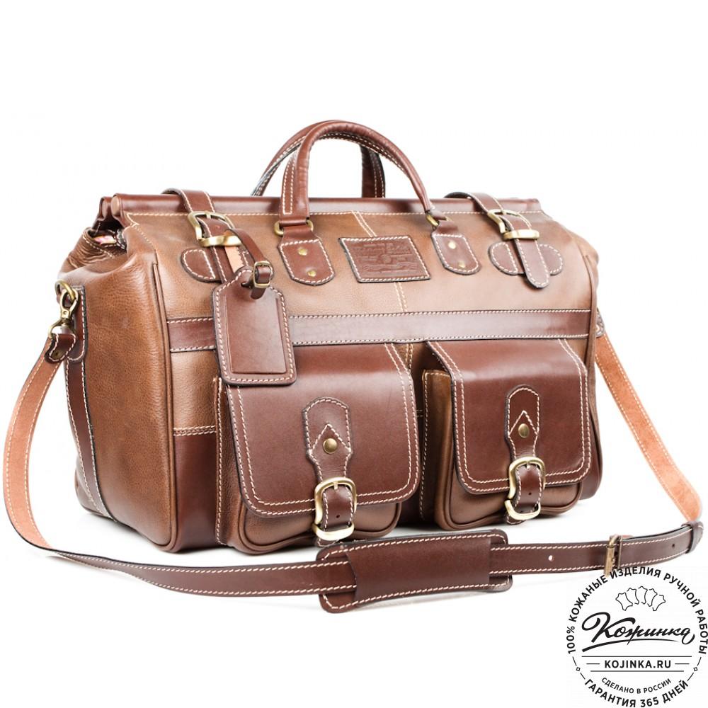 Дорожные сумки кожа купить в спб ортопедические рюкзаки для первоклассника в калининграде