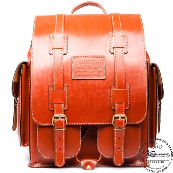 """Кожаный рюкзак """"Пехотинец"""" (Рыжий). фото 1"""