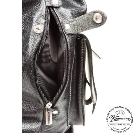 """Кожаный рюкзак ручной работы """"Эверест"""" (черный) - 6"""