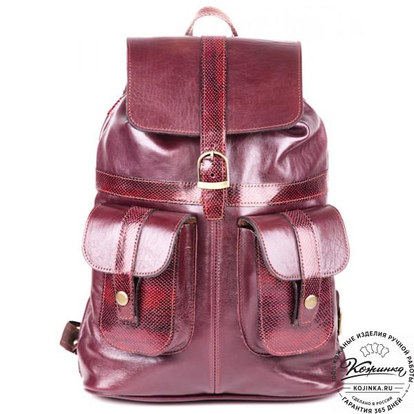 """Кожаный рюкзак """"Рубин Привилегия"""". фото 1"""