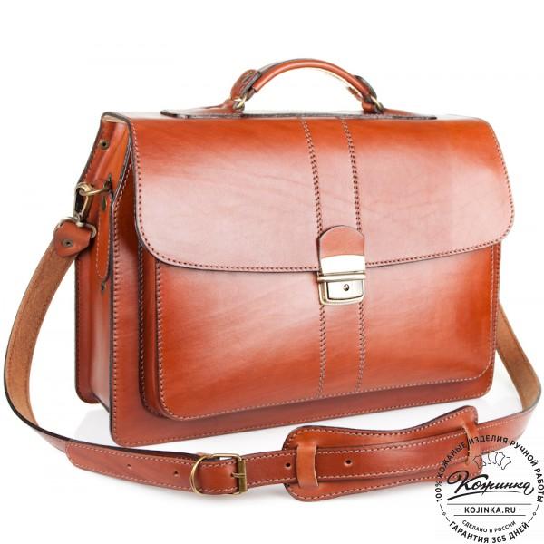 """Кожаный портфель ручной работы """"Фердинанд"""" (тёмно рыжий). фото 1"""