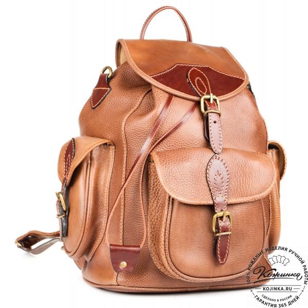 """Кожаный рюкзак """"Мидл"""" (светло-коричневый). фото 1"""