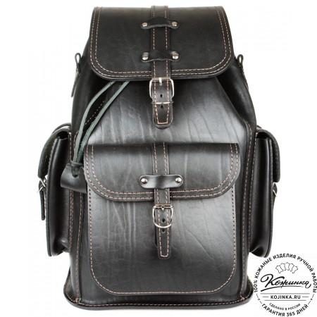 """Кожаный рюкзак """"Патриот"""" (чёрный)"""