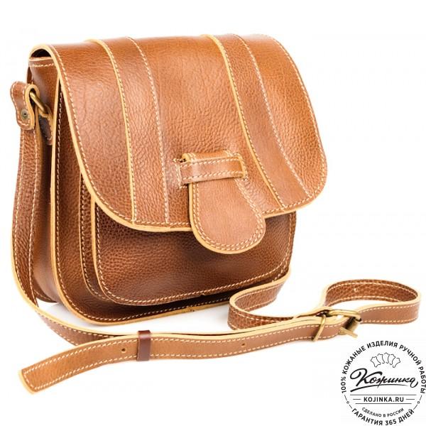 255d28b29ec7 Женская кожаная сумка
