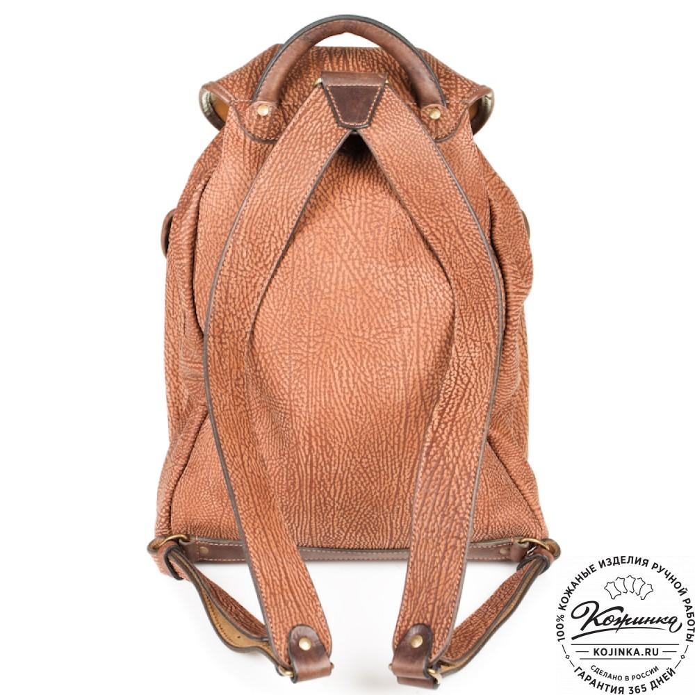 """Кожаный рюкзак """"Круиз"""" (коричневый)"""