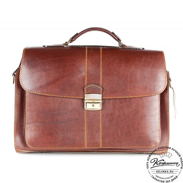 """Кожаный портфель ручной работы """"Фердинанд"""" (коричневый). фото 1"""