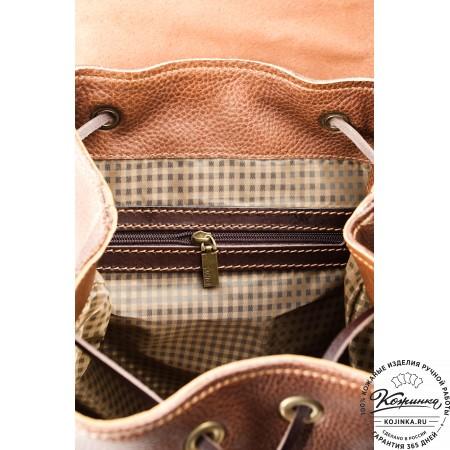 """Кожаный рюкзак """"Стиль 2"""" (коричневый) - 15"""