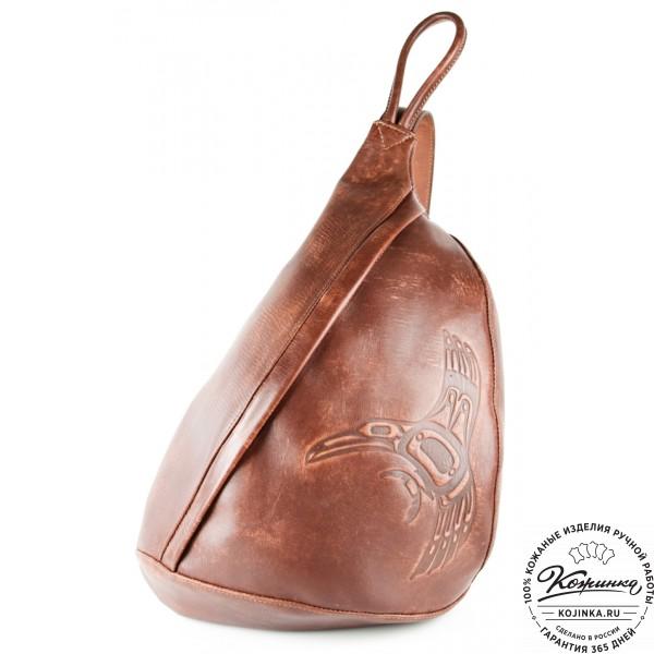 """Кожаный рюкзак """"Эль-Пасо"""". фото 1"""