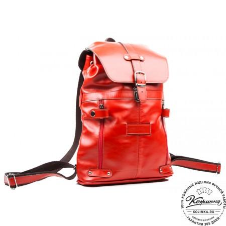 Рюкзак женский кожаный «Вспышка»