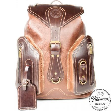 """Кожаный рюкзак """"Стиль 2"""" (коричневый) - 13"""