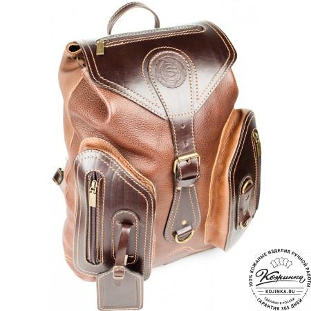 """Кожаный рюкзак """"Стиль 2"""" (коричневый) - 21"""