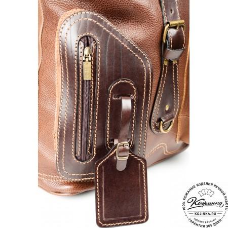 """Кожаный рюкзак """"Стиль 2"""" (коричневый) - 4"""
