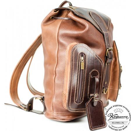 """Кожаный рюкзак """"Стиль 2"""" (коричневый) - 5"""