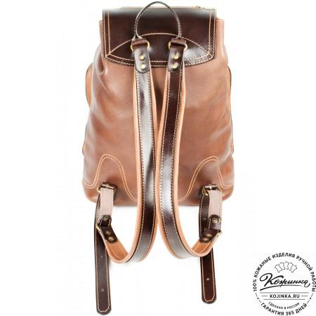 """Кожаный рюкзак """"Стиль 2"""" (коричневый) - 10"""