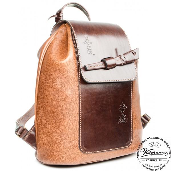 """Женский кожаный рюкзак """"Гейша"""" (коричневый). фото 1"""