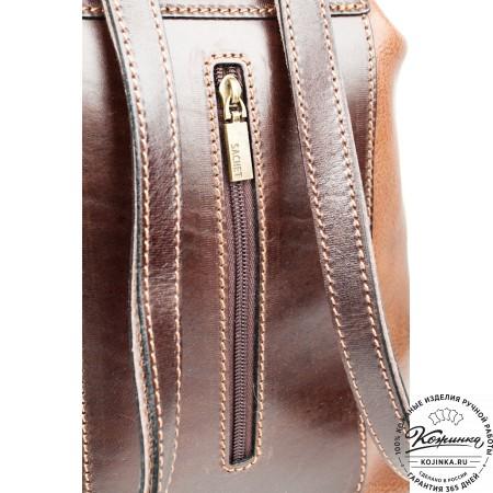 """Женский кожаный рюкзак """"Гейша"""" (коричневый) - 10"""