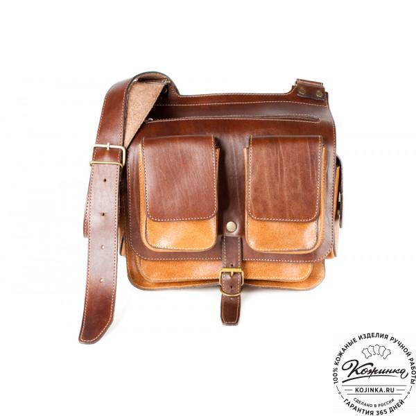 """Кожаная  сумка """"Франциско"""" (коричнево-рыжая). фото 1"""