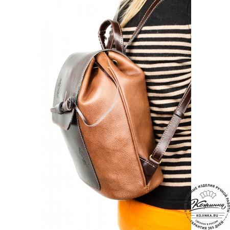 """Женский кожаный рюкзак """"Гейша"""" (коричневый) - 7"""