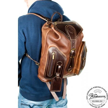 """Кожаный рюкзак """"Стиль 2"""" (коричневый) - 16"""