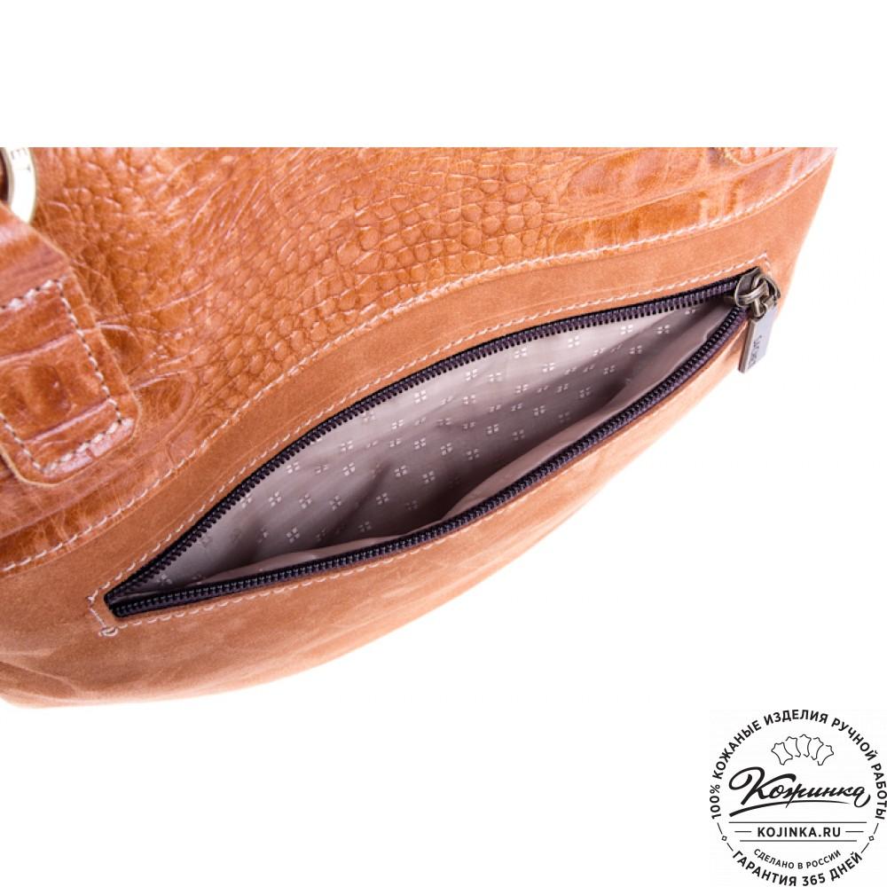 """Женская кожаная сумка """"Коллекшн"""" (коричневая)"""