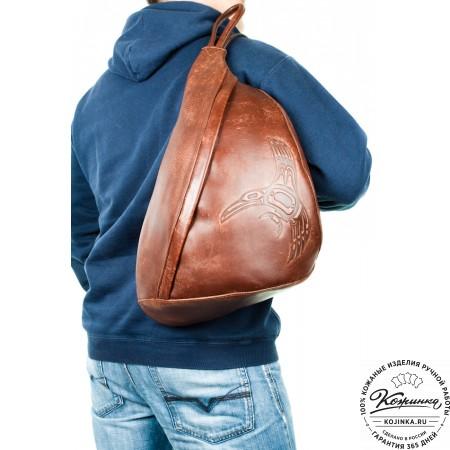 """Кожаный рюкзак """"Эль-Пасо"""""""