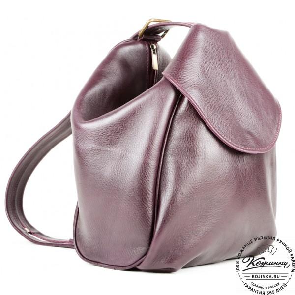 """Кожаный рюкзак-сумка """"Микки"""" (баклажановый). фото 1"""