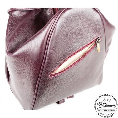 """Кожаный рюкзак-сумка """"Микки"""" (баклажановый)"""