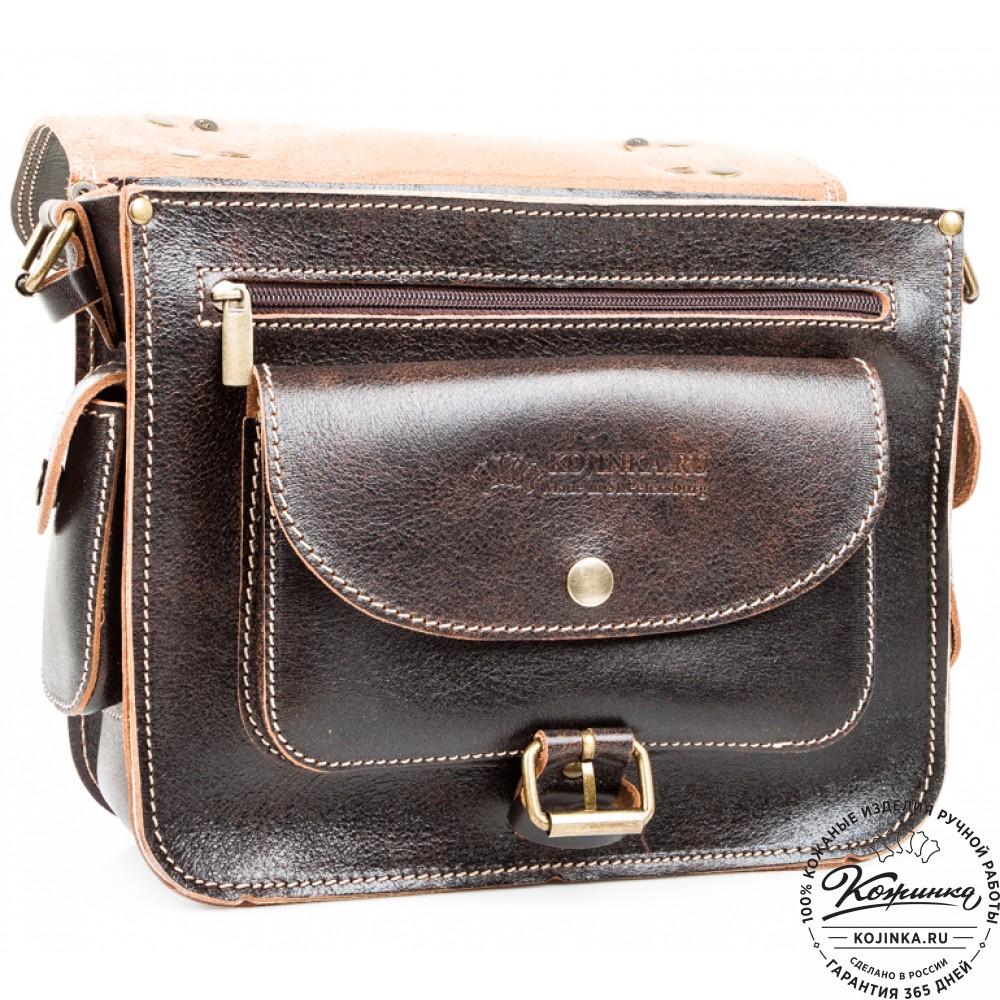 516c62b02dc8 Кожаная сумка