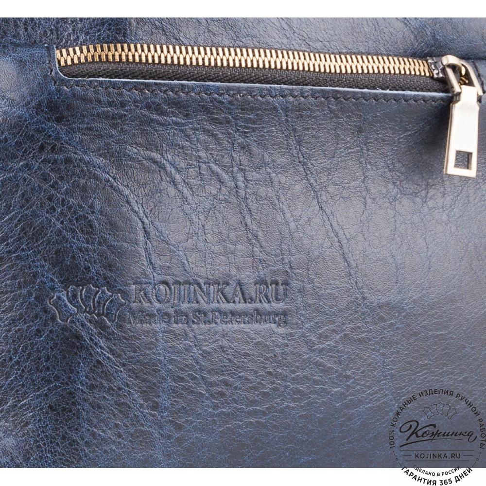 """Кожаная деловая сумка """"Марк"""" (темно-синий)"""