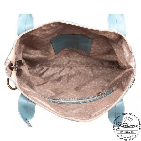 """Женская кожаная сумка """"Амели"""" (лазурная)"""