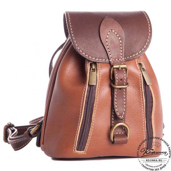 """Женский кожаный рюкзак """"Колибри"""" (светло-коричневый). фото 1"""