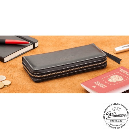Кожаное портмоне Аликанте (черное)