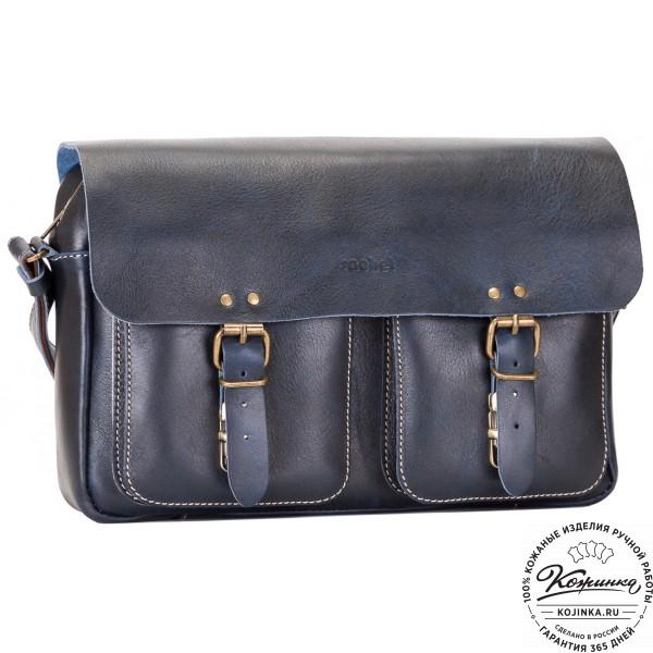 """Кожаная сумка  """"Денди"""" (темно-синяя). фото 1"""
