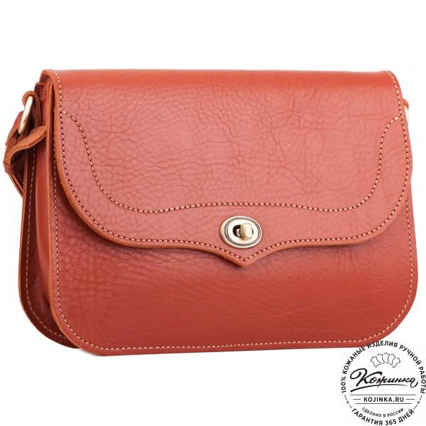 """Женская кожаная сумка """"Виола"""" (рыжая). фото 1"""