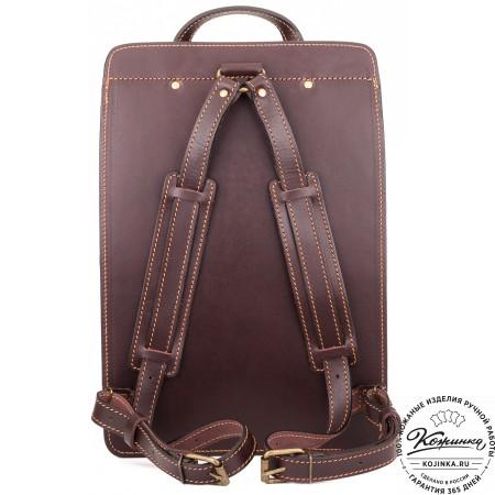 """Кожаный рюкзак """"Эдвард"""" (темно-коричневый)"""