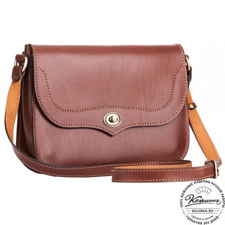 """Женская кожаная сумка """"Виола"""" (темно-коричневая)"""