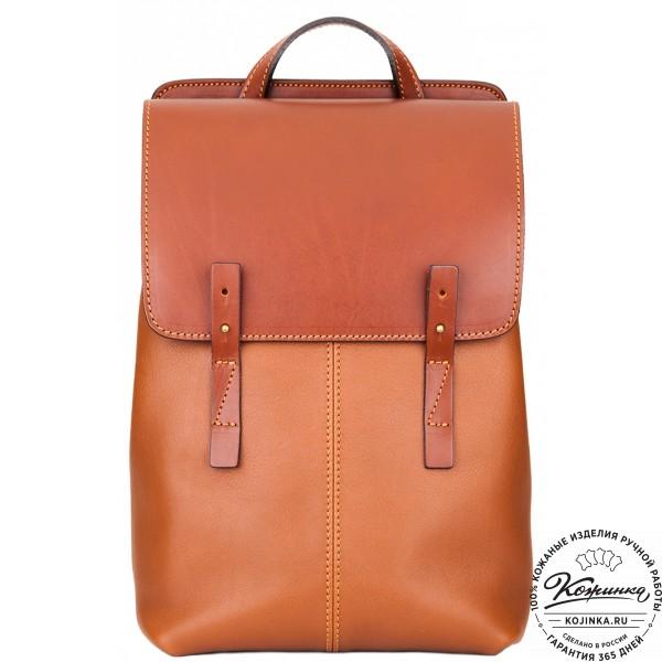 """Кожаный рюкзак """"Эдвард"""" (светло-коричневый). фото 1"""