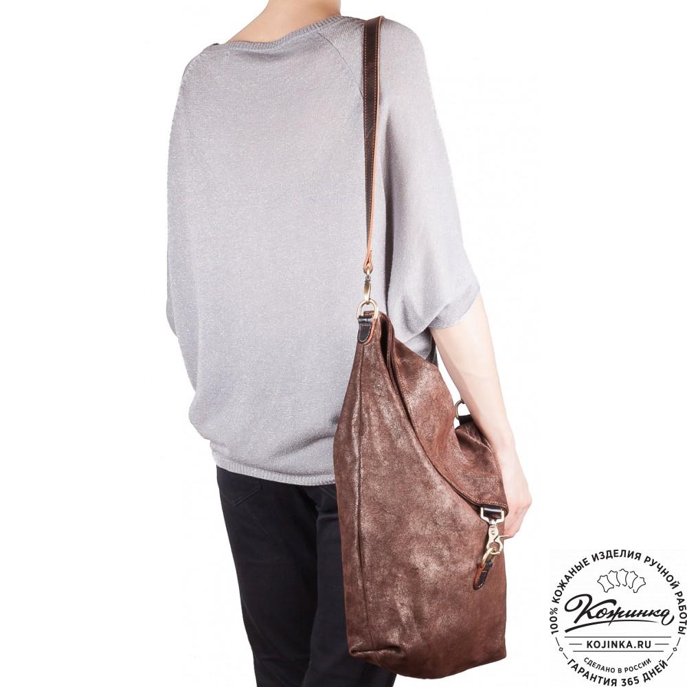 """Кожаная сумка """"Верона"""" (коричневая с блеском)"""