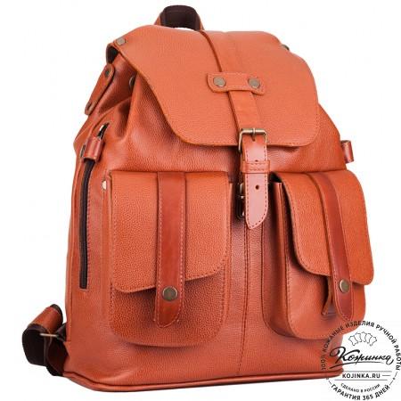 """Кожаный рюкзак ручной работы """"Эверест"""" (рыжий)"""