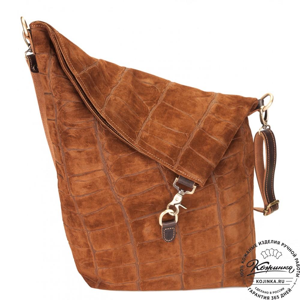 """Кожаная сумка """"Верона"""" (рыжая)"""