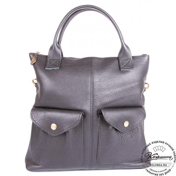 """Женская кожаная сумка """"Амели"""" (черная). фото 1"""