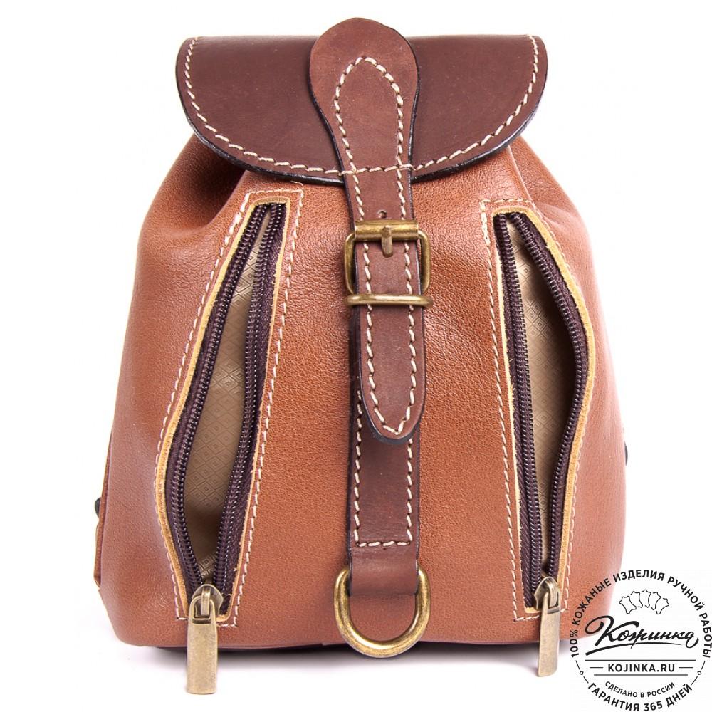 """Женский кожаный рюкзак """"Колибри"""" (светло-коричневый)"""