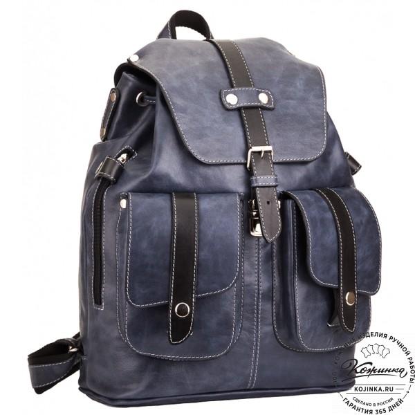 """Кожаный рюкзак ручной работы """"Эверест"""" (синий). фото 1"""